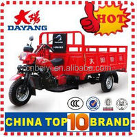 Made in Chongqing 250CC hydraulic dumping cargo 3 wheel tricycle cheap adult tricycle for sale
