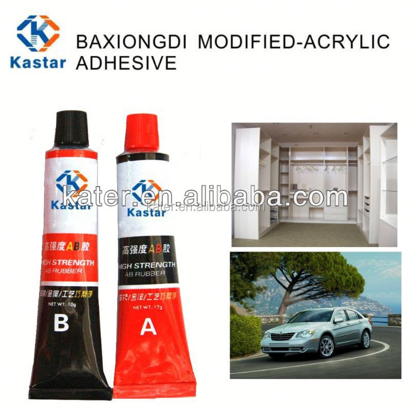 AB Epoxy Metal Bond Glue Manufacturer