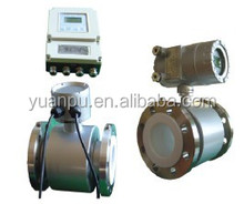 E-MAG Model Combined and Separated type Electromagnetic Flow Meter