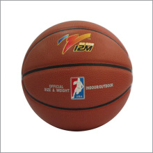 High Quality rubber bladder basketball/promotional cheap PU basketball