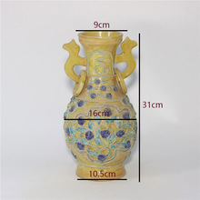 Chinese antique hand carved yellow background interior decoration biaural vase