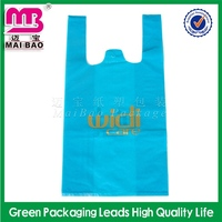 classical design lidl t-shirt bag for packing