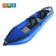 2 Person Whitewater Inflatable Kayak for Sale