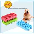 Pet Cleaning Product Dog Bath Brush TPR Pet Cleaning Product Dog Bath Brush TPR Pet Bathing Tool
