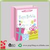 Alibaba China top quality birthday gift secret compartment paper bag wholesale