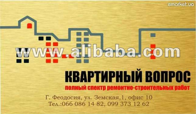 Construction of houses in the Crimea profitable investment proposal