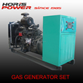 60kw gas generator set for sales