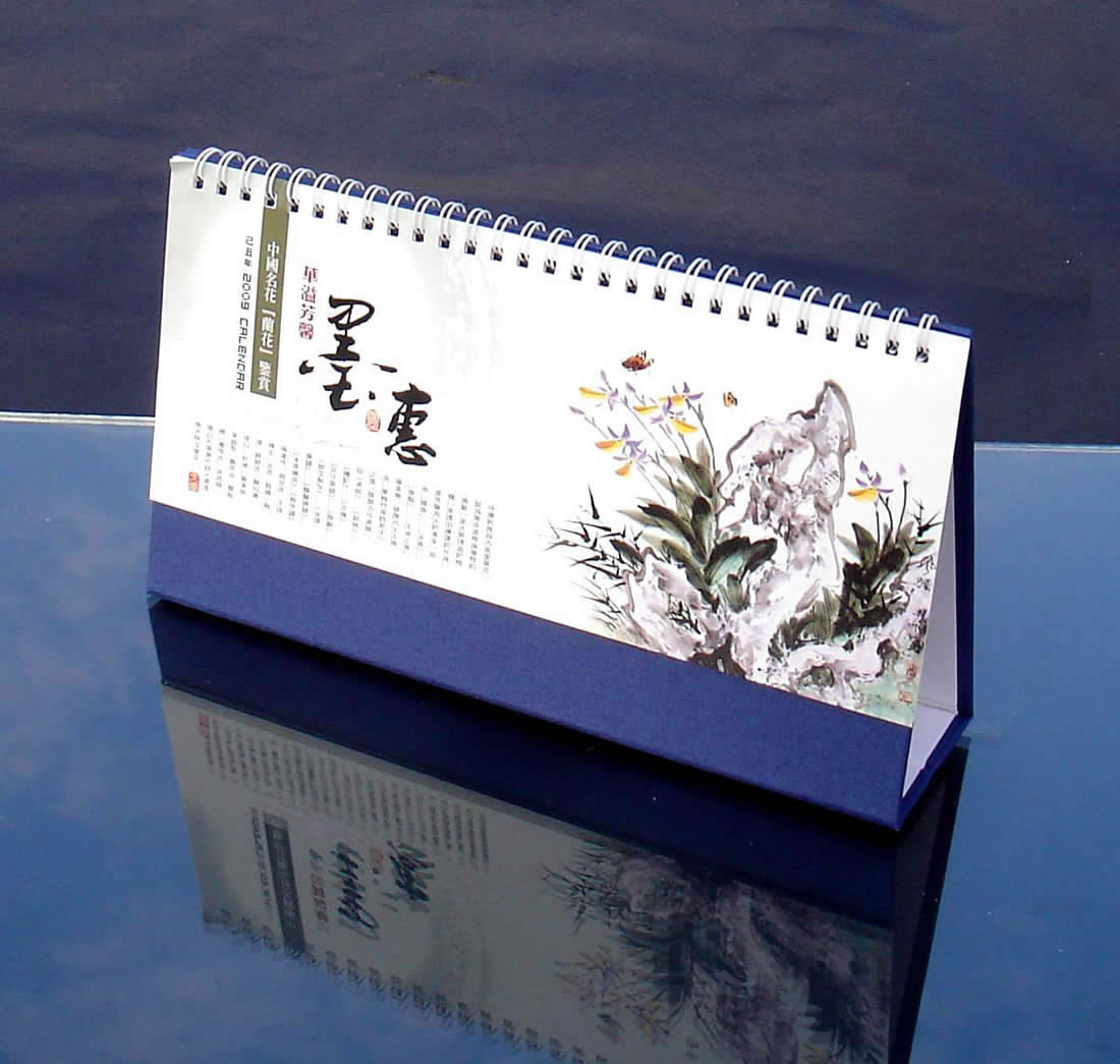chinese creative table calendar design 2014