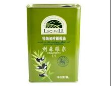 1L olive oil can metal tin with plastic lids