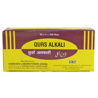 Hamdard Qurs Alkali~ Pure Herbal ~ Pay