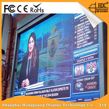 Top level latest design indoor led video wall led display panel
