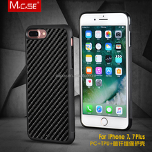 2018 New Coming Mobile Phone Soft TPU Case Carbon Fiber TPU Case For iPhone 8 Plus