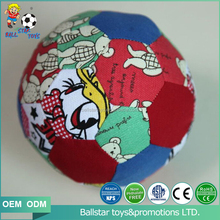 4.7inch soft Stuffed Donald Duck cloth ball ,soocer ball for children toy/logo can be print