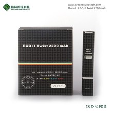 2015 New E-cig 2200mah Amigo Gs Ego Ii 2200mah Battery Twist