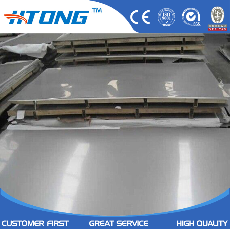 316l stainless steel shim plate plate holder