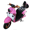 Adult Cheap China Chopper Motor For Sale Sport Fast VINO Electric Motorcycle 72v
