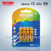 shenzhen 1.5v aaa alarm clock battery