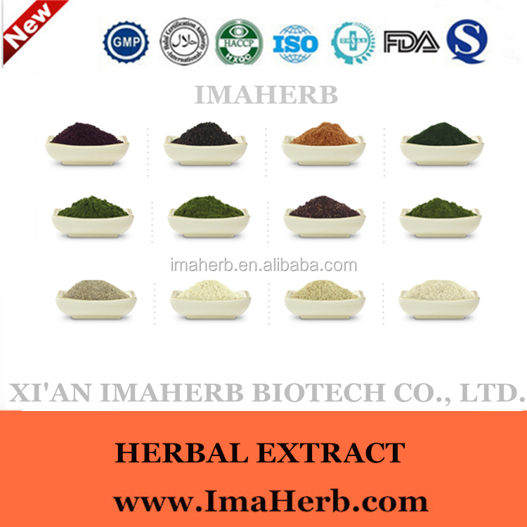 GMP Natural High quality agriculture chitosan oligosaccharide powder