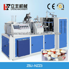 CE approved fully automatic paper cups die cutting machinery