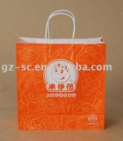 2011white paper lunch bags
