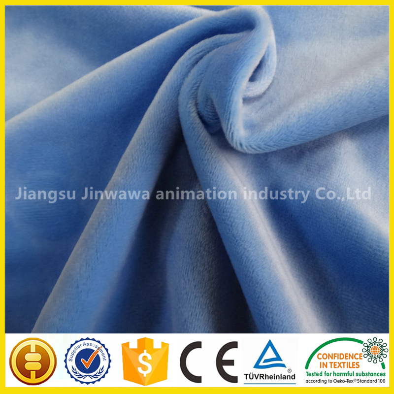 china manufactory raschel knit fabric with good price