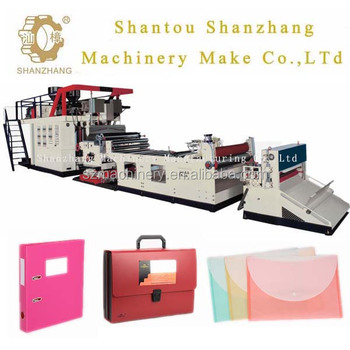 plastic sheet extruder to make the pp pe sheet
