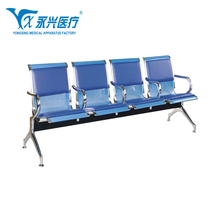 Hengshui YONGXING Office Waiting Airport Hospital+Waiting+Area+Seating Chair