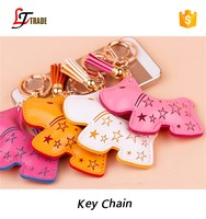 Newest promotional wholesale cheap soft leather keychain