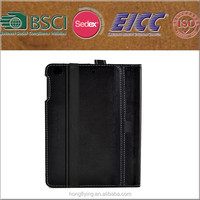 Business style leather case for ipad with keyboard