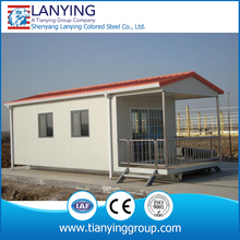 Gold supplier China prefabricated house and villa