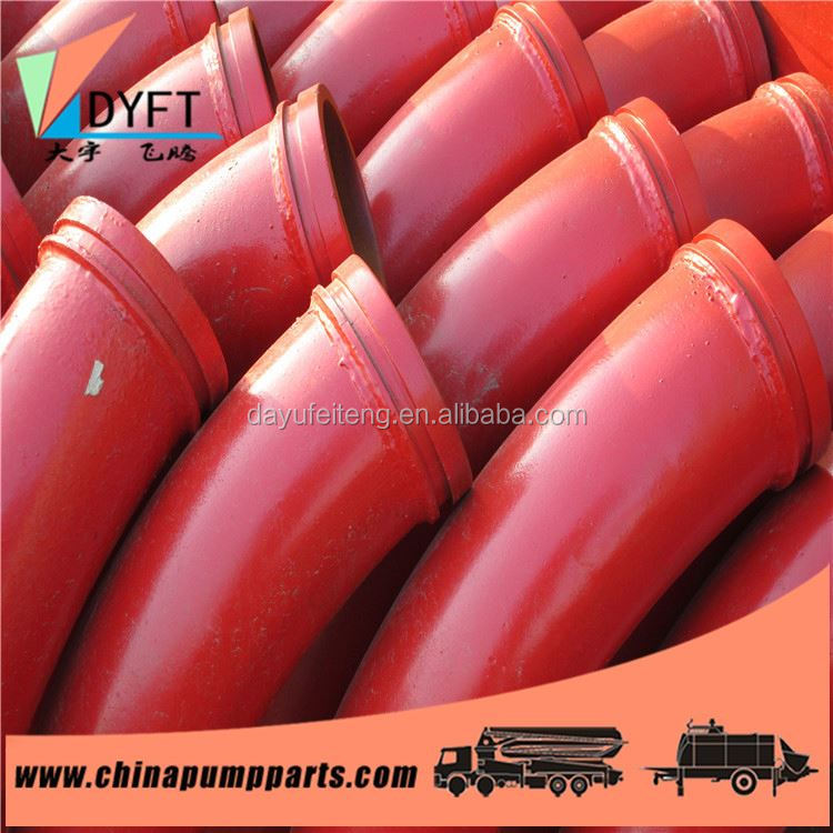 DN125 concrete pump spare parts 5