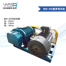 China alibaba zhaner electric air blower for car wash price