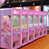 Singapore Claw Machine Supplier Coin Operated Vending Game Machine Claw Crane Machine For Shopping Mall