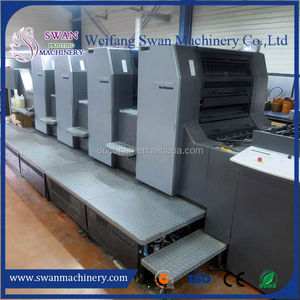 Paper card print USED 4 Color offset Printing Machine Press Print Master from Germany