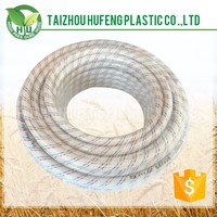 Top Quality New Design 8 inch diameter pvc hose