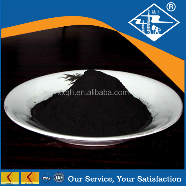 Blackish Brown Powder Ferrochrome lignosulfonate