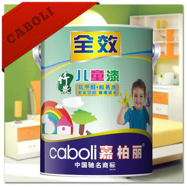 Import China Goods Building Coating