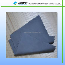 Fashion Heat Transfer Microfiber Cloths for Glasses
