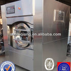 15kg to 120kg heavy duty washing machine/industrial washing machinery/laundry machine