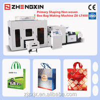automatic quare bottom laminated pp non woven fabric shopping bag carry bag box bag sealing and cutting machine fast and stable