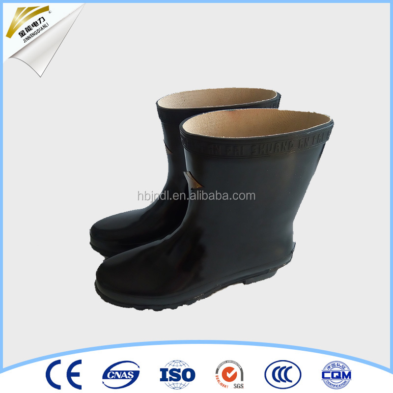 lowest price shoes/construction safety shoes