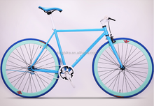 700c fixie bike china blue fixed gear bike wholesale nice well bike company fixed gear bike KB-700C-M0520