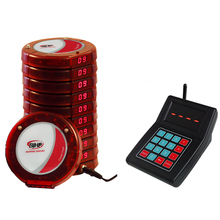 portable restaurant wireless table remote guest paging system