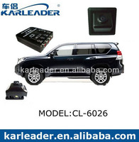 Best front and rear view camera security system suitable for Toyota Prado 2010/2011 with 3-way switcher