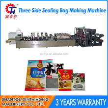 High Speed Three Side Sealing Bag Machine