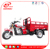China HOT SALE 150c three wheels motorcycle