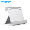 2018 Aluminum design 270 rotable desk universal cell phone stand for mini tablets