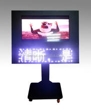 26inch outdoor information kiosk.,waterproof casing,touch screen is optional.