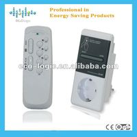 2012 high quality school bell timer for automation