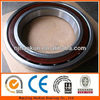 universal ball bearing joint 7214AC/P4DTB